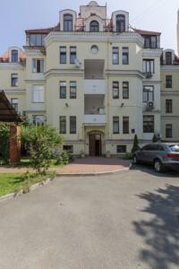 Квартира R-17250, Левандовская (Анищенко), 12, Киев - Фото 1