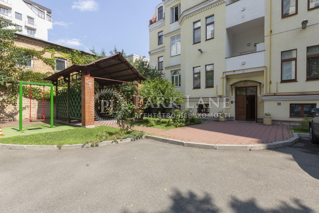 Квартира ул. Левандовская (Анищенко), 12, Киев, R-17250 - Фото 2