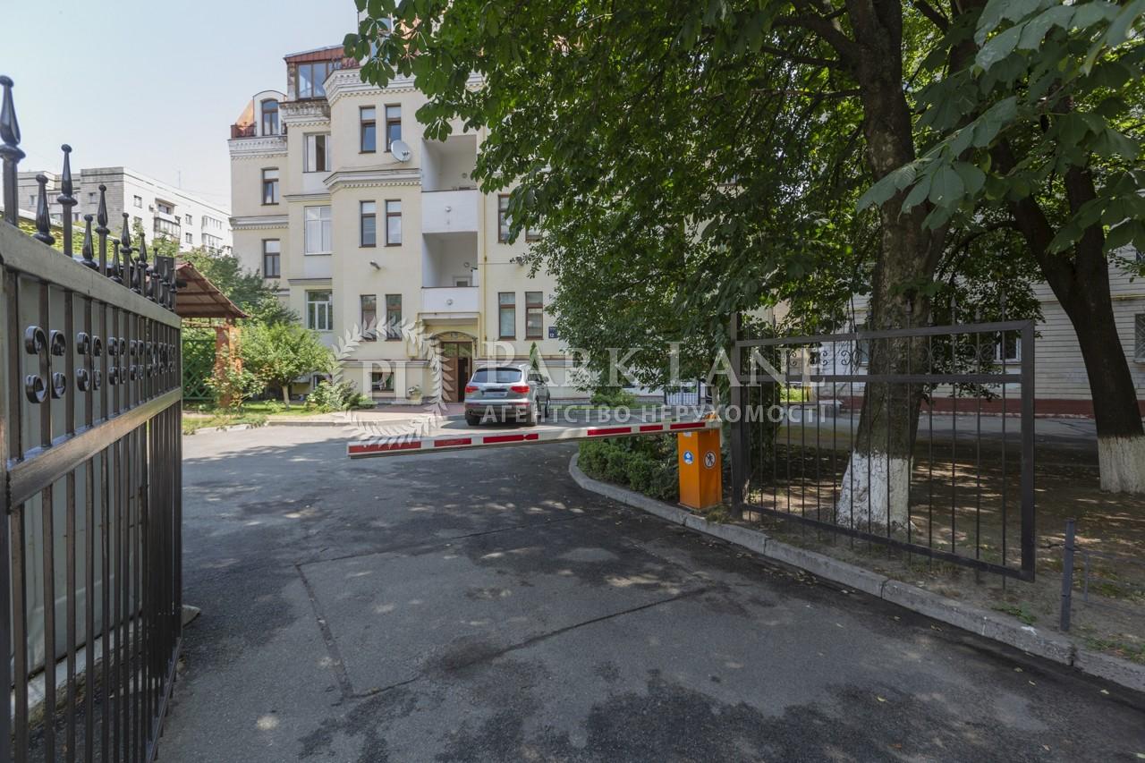 Квартира ул. Левандовская (Анищенко), 12, Киев, R-17250 - Фото 3