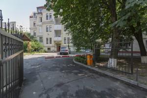 Квартира R-17250, Левандовская (Анищенко), 12, Киев - Фото 4