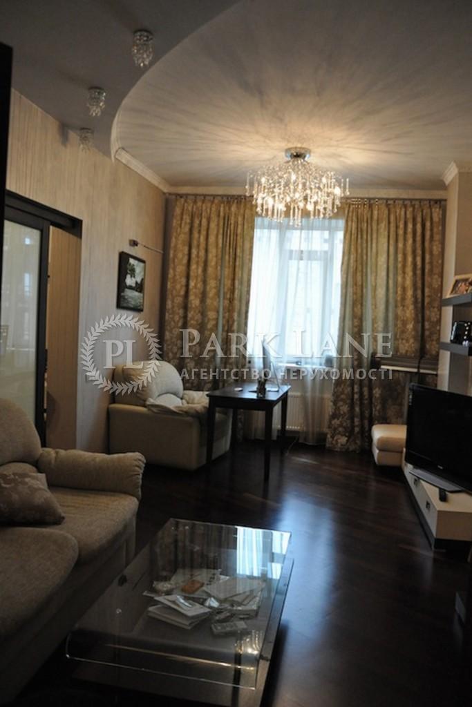 Квартира ул. Тютюнника Василия (Барбюса Анри), 16, Киев, Z-355736 - Фото 4