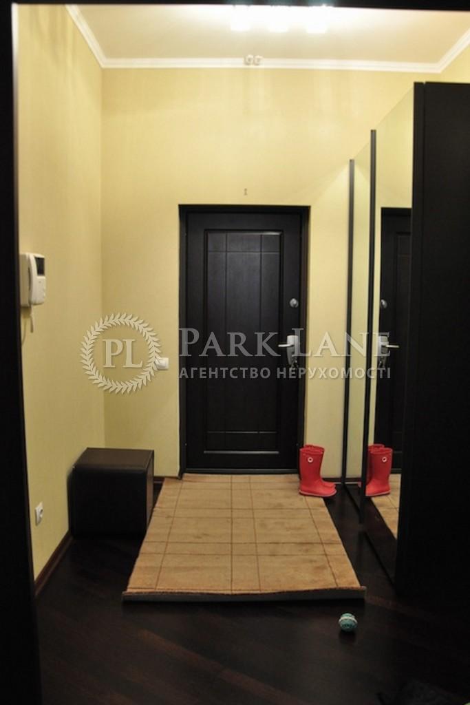 Квартира ул. Тютюнника Василия (Барбюса Анри), 16, Киев, Z-355736 - Фото 12