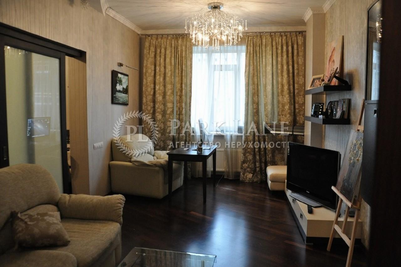 Квартира ул. Тютюнника Василия (Барбюса Анри), 16, Киев, Z-355736 - Фото 3