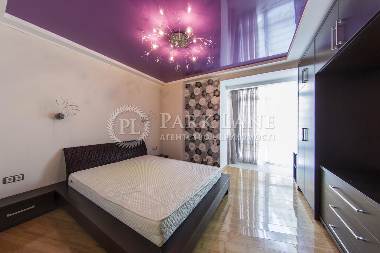 Квартира ул. Шелковичная, 20, Киев, L-25309 - Фото 13