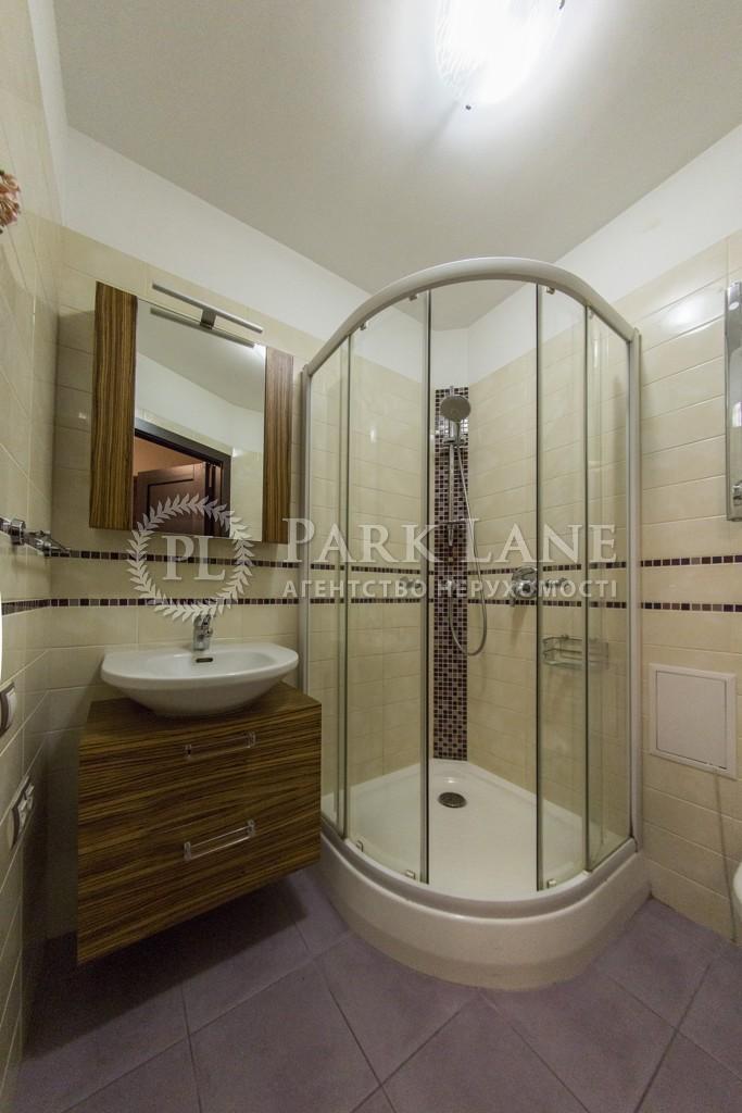Квартира ул. Шелковичная, 20, Киев, L-25309 - Фото 16