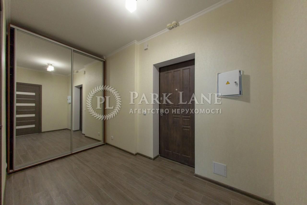 Квартира ул. Теремковская, 3, Киев, L-25331 - Фото 12