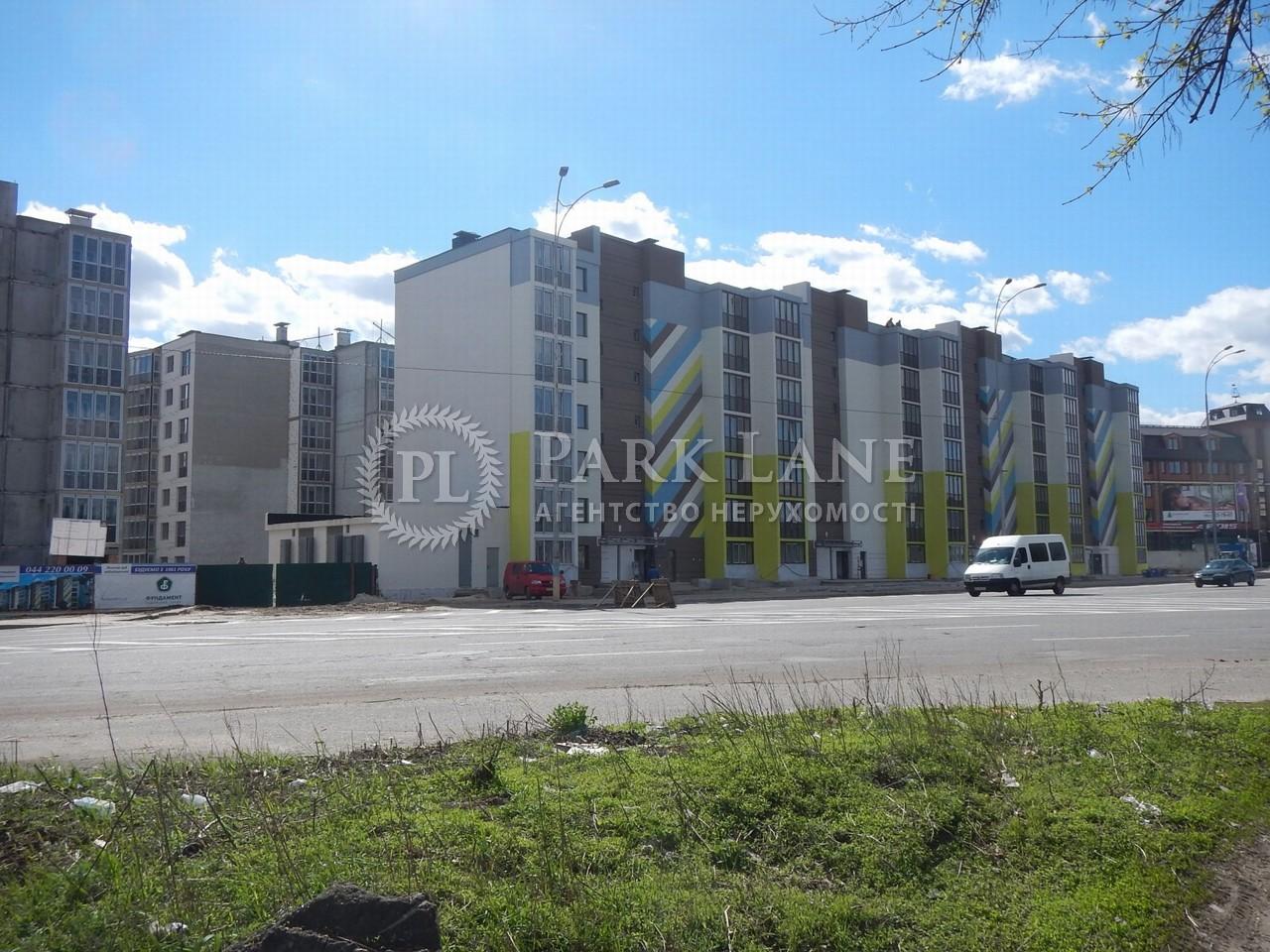 Welcome Home на Стеценко