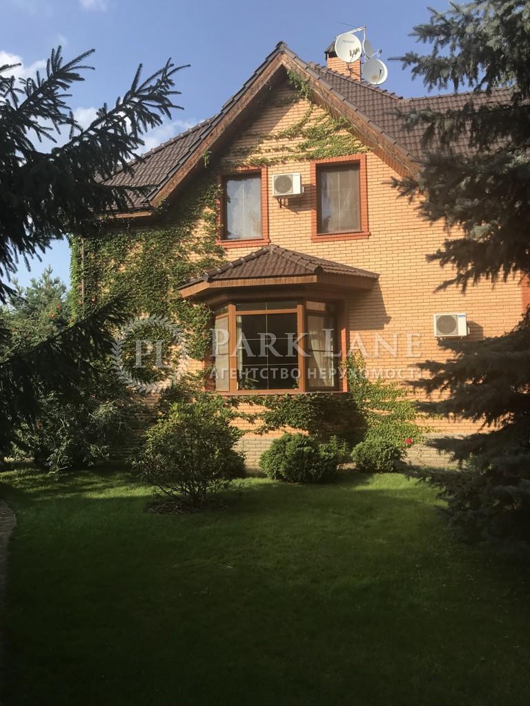 Дом ул. Золочевская, Вишенки, J-26096 - Фото 1