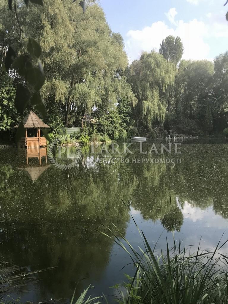 Дом ул. Золочевская, Вишенки, J-26096 - Фото 7