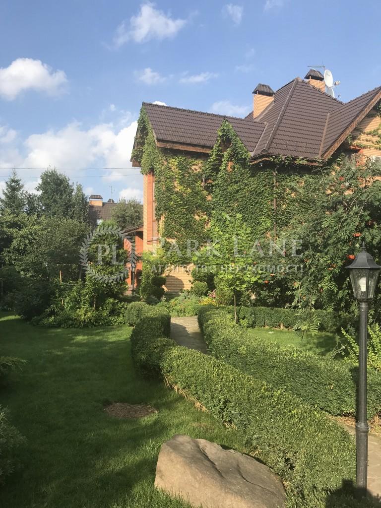 Дом ул. Золочевская, Вишенки, J-26096 - Фото 4