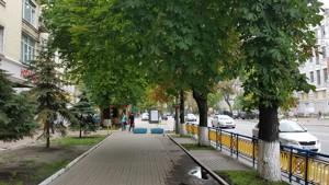 Квартира N-19328, Мазепы Ивана (Январского Восстания), 16, Киев - Фото 15