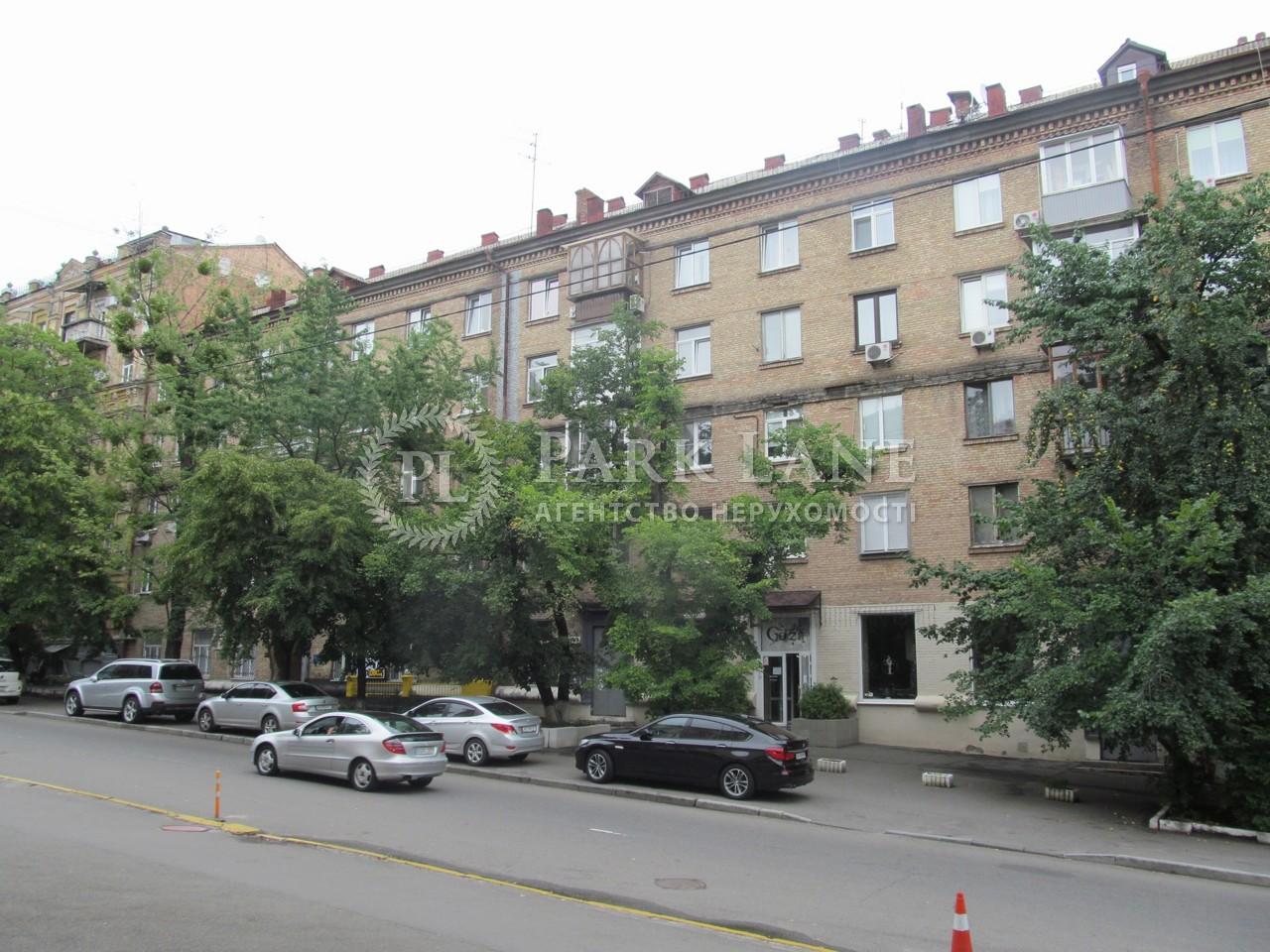 Квартира ул. Тарасовская, 3, Киев, Z-681366 - Фото 1