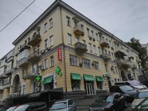 Квартира I-13114, Лютеранская, 3, Киев - Фото 2