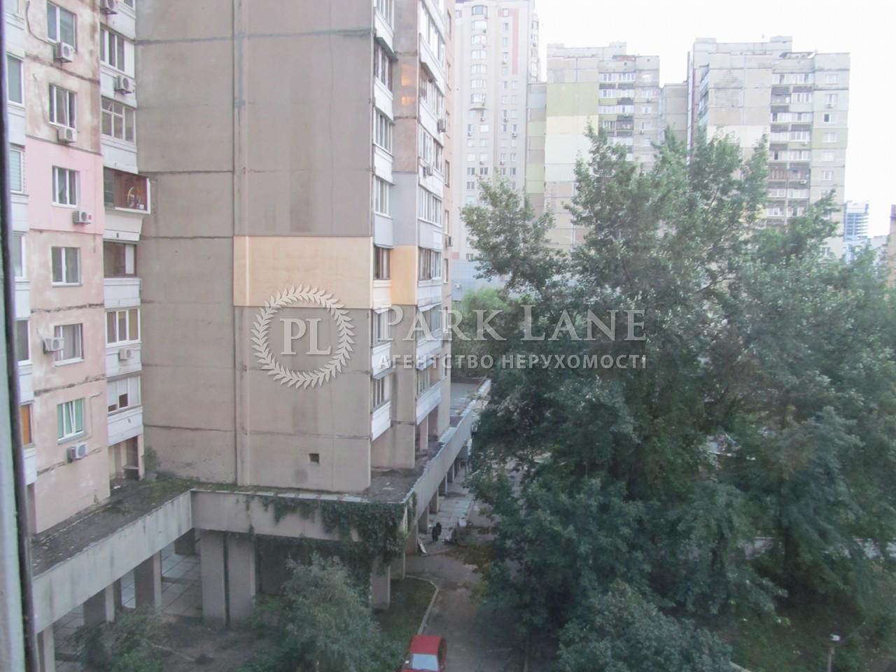 Квартира ул. Черновола Вячеслава, 8, Киев, R-19490 - Фото 13
