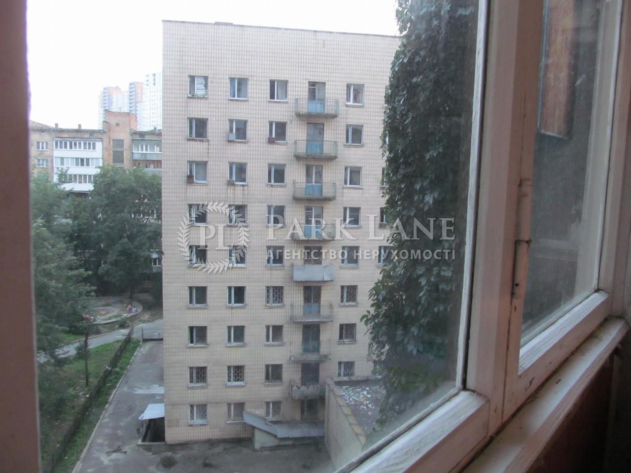 Квартира ул. Черновола Вячеслава, 8, Киев, R-19490 - Фото 14