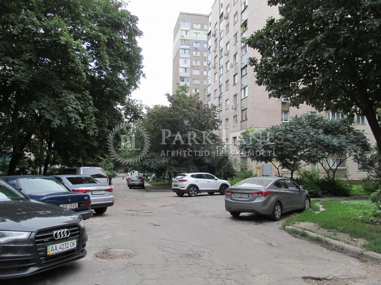 Квартира ул. Черновола Вячеслава, 8, Киев, R-19490 - Фото 17