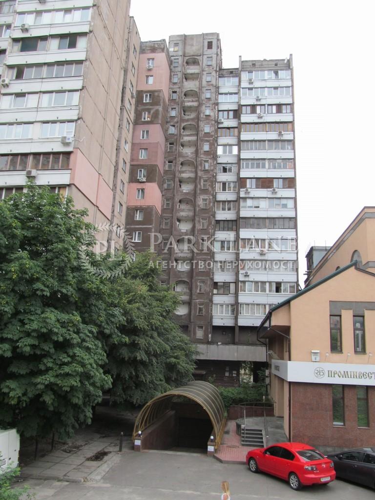 Квартира ул. Черновола Вячеслава, 8, Киев, R-19490 - Фото 18