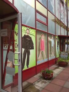Нежилое помещение, I-30496, Малышко Андрея, Киев - Фото 2