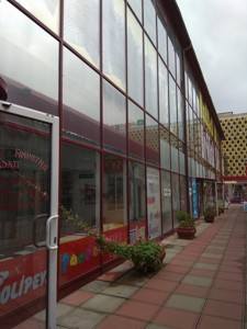 Нежилое помещение, I-30496, Малышко Андрея, Киев - Фото 1