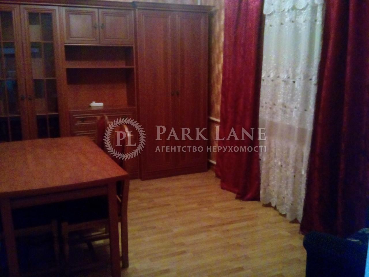 Будинок Z-1826567, Жовтнева, Крюківщина - Фото 6