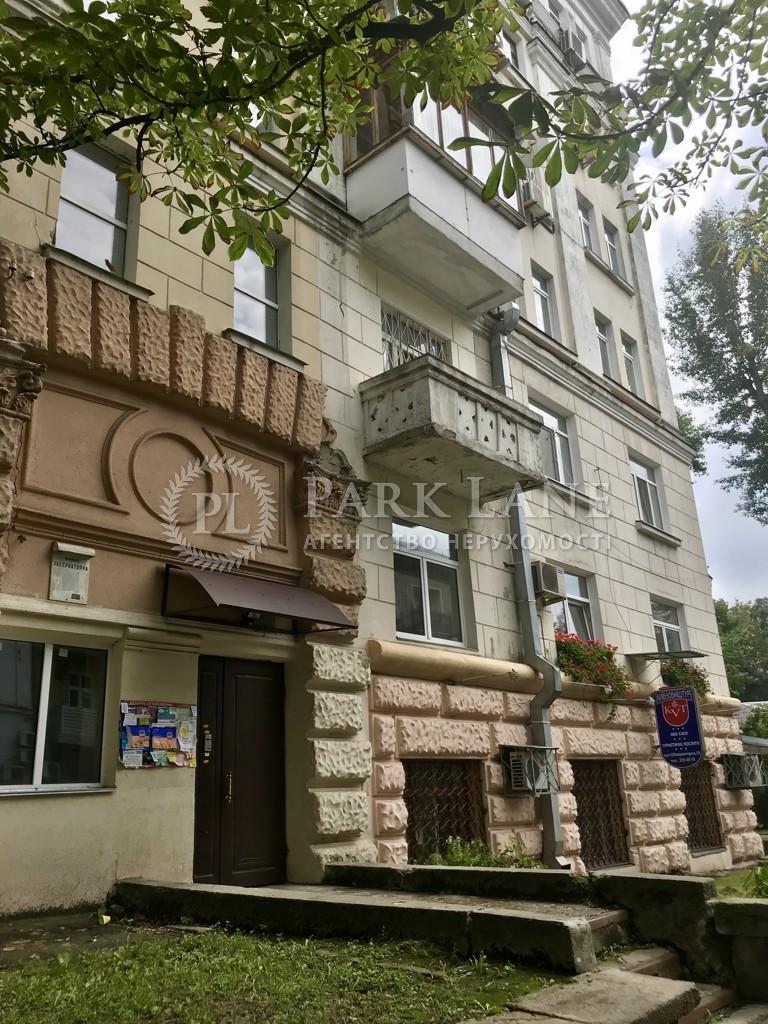 Квартира ул. Обсерваторная, 10, Киев, F-2752 - Фото 19