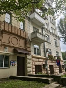 Квартира J-26356, Обсерваторна, 10, Київ - Фото 3
