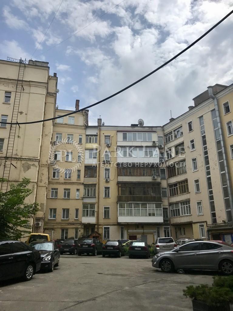Квартира ул. Обсерваторная, 10, Киев, F-2752 - Фото 20