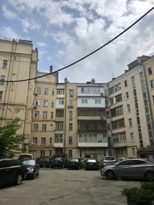 Квартира J-26356, Обсерваторна, 10, Київ - Фото 4