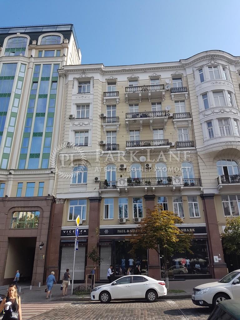 Квартира вул. Хмельницького Богдана, 32, Київ, B-99211 - Фото 18