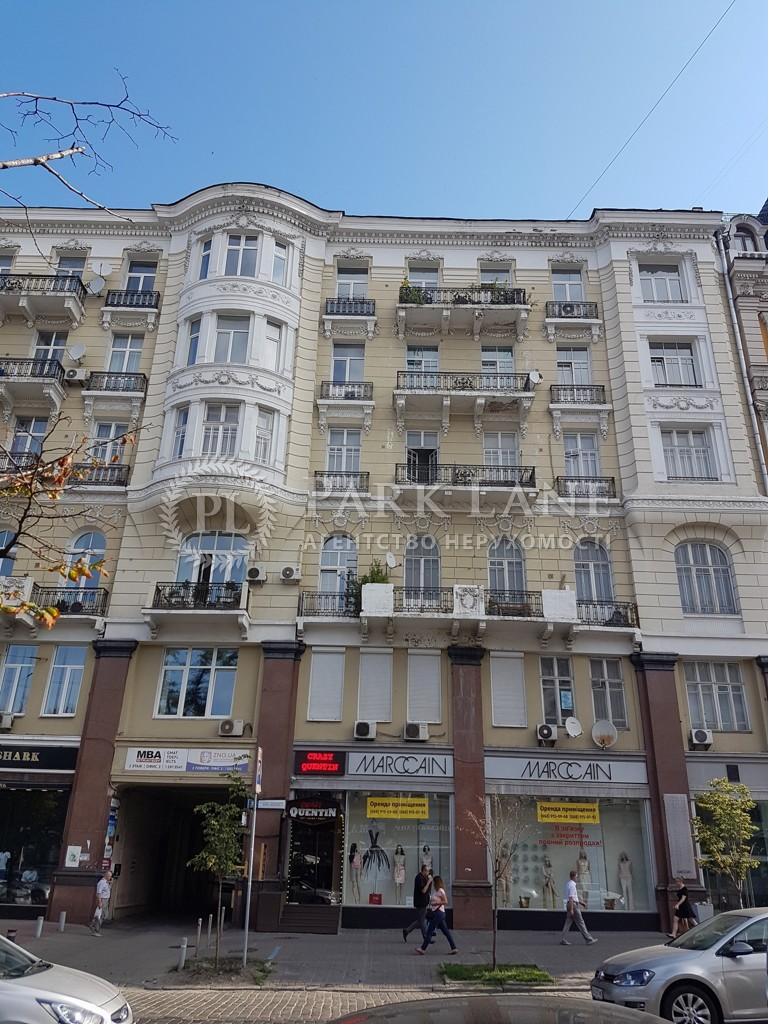 Квартира вул. Хмельницького Богдана, 32, Київ, B-99211 - Фото 1