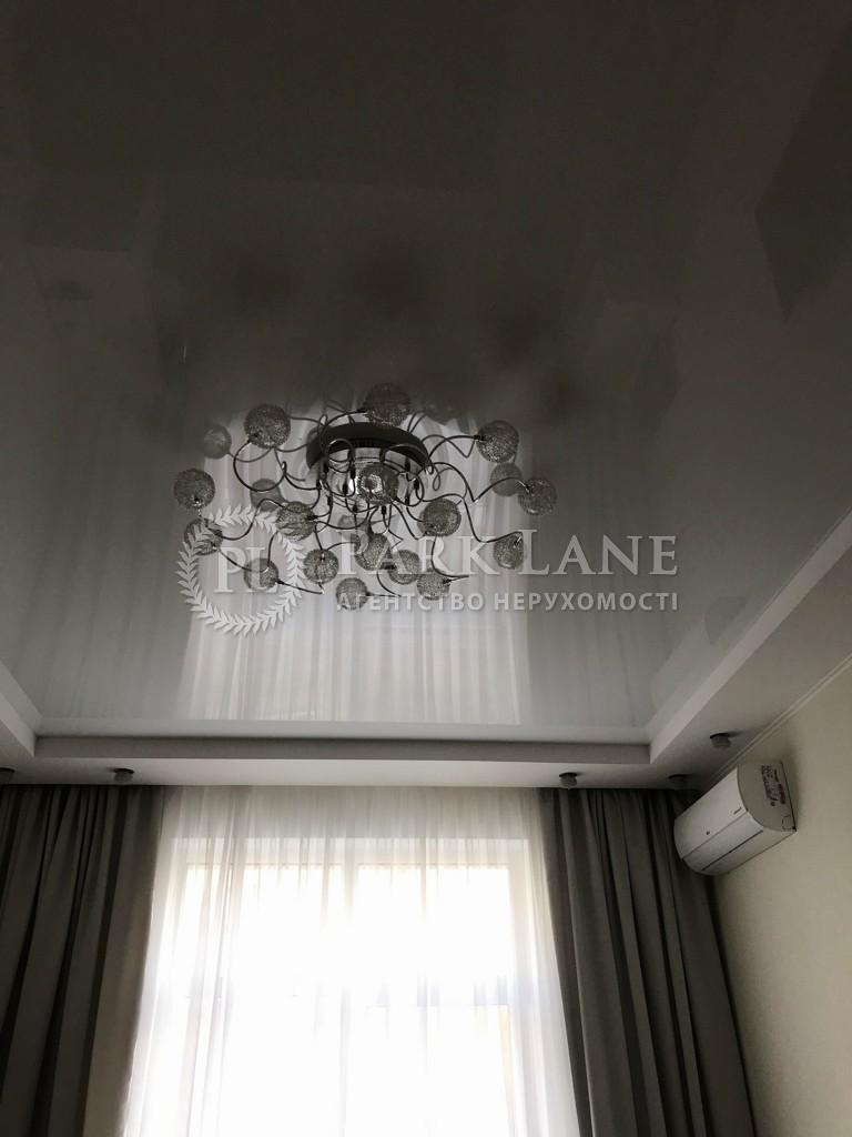 Квартира ул. Филатова Академика, 2/1, Киев, Z-28931 - Фото 4