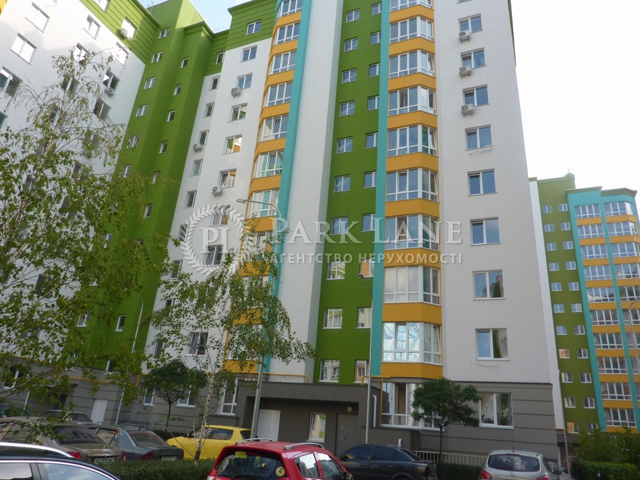 Квартира ул. Жулянская, 2б, Крюковщина, Z-586646 - Фото 3
