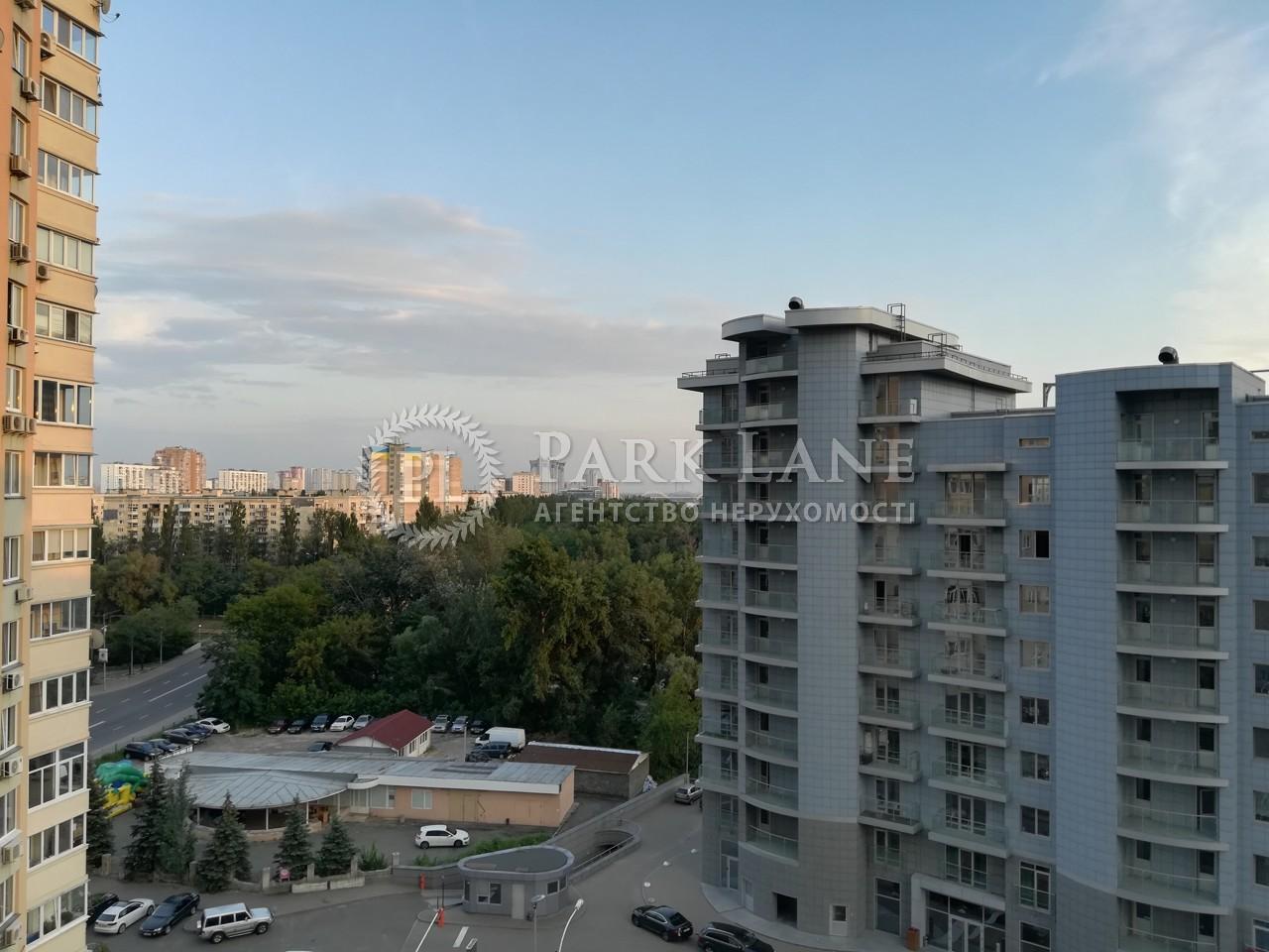 Квартира ул. Окипной Раиcы, 10а, Киев, I-18608 - Фото 30