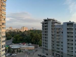 Квартира I-18608, Окипной Раиcы, 10а, Киев - Фото 32