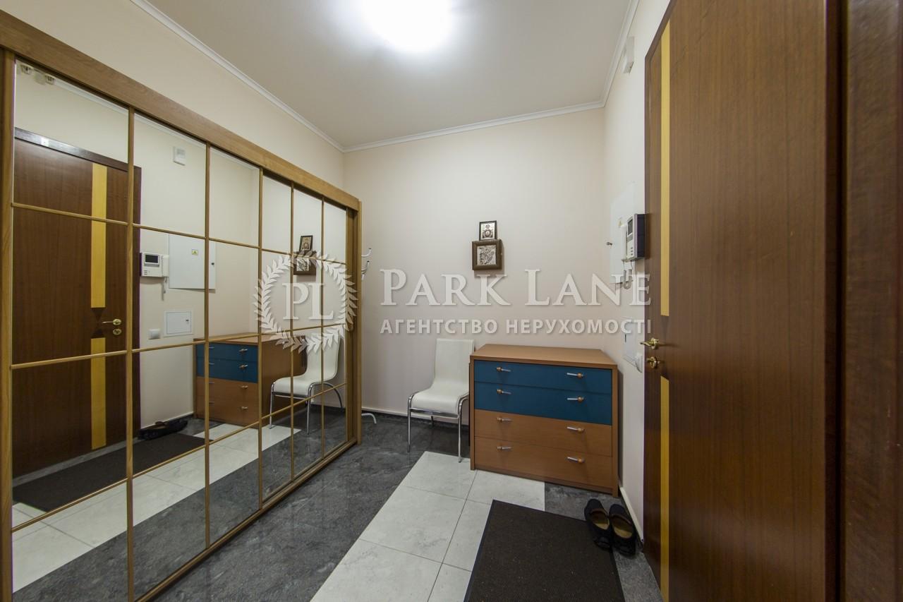 Квартира ул. Металлистов, 11а, Киев, Z-831452 - Фото 26