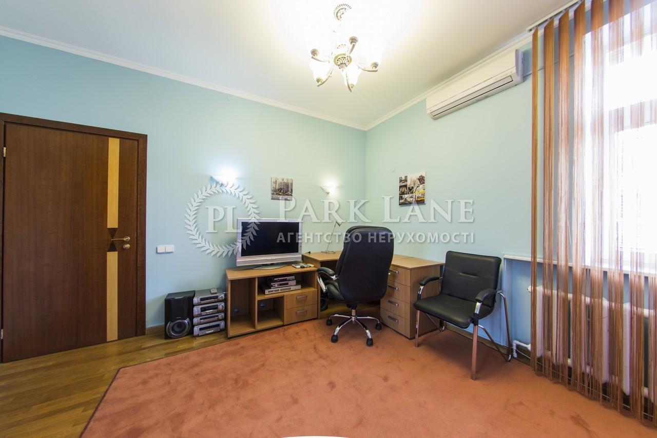 Квартира ул. Металлистов, 11а, Киев, Z-831452 - Фото 10