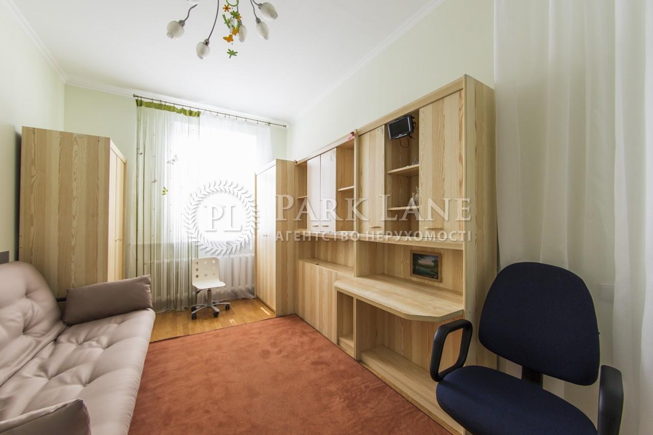 Квартира ул. Металлистов, 11а, Киев, Z-831452 - Фото 8