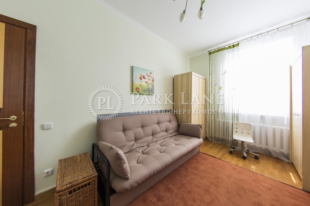 Квартира ул. Металлистов, 11а, Киев, Z-831452 - Фото 9
