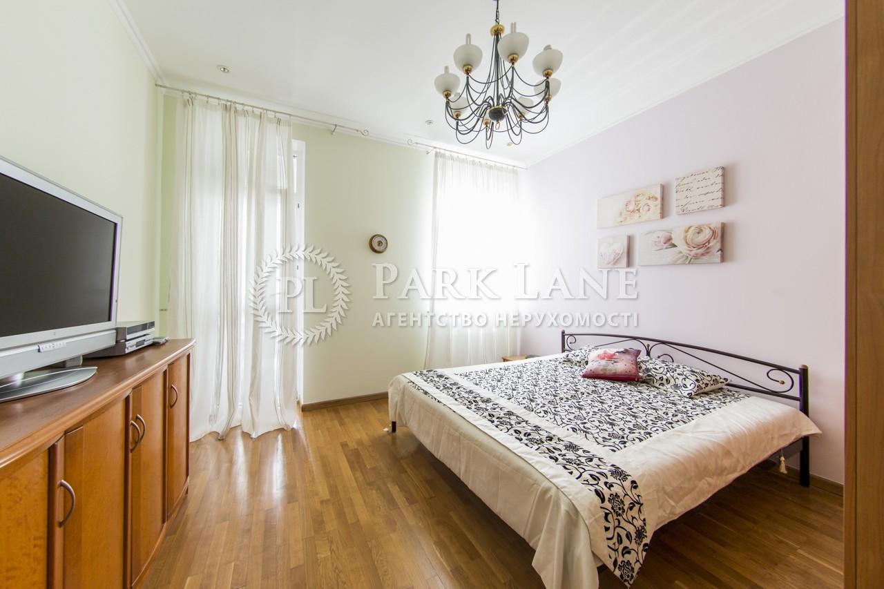 Квартира ул. Металлистов, 11а, Киев, Z-831452 - Фото 6