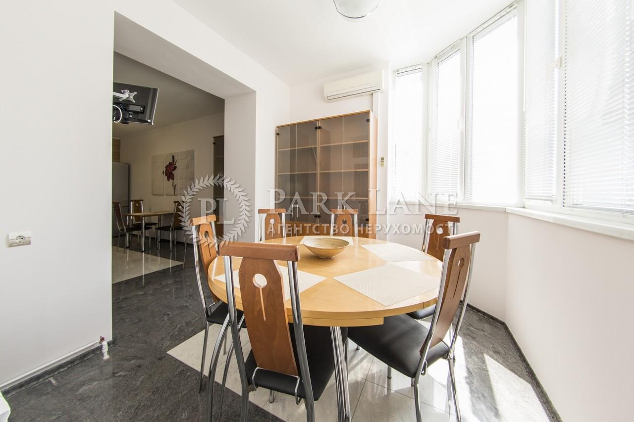Квартира ул. Металлистов, 11а, Киев, Z-831452 - Фото 14