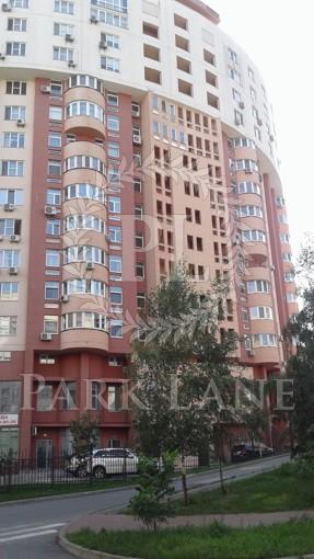 Квартира, J-30903, 16а