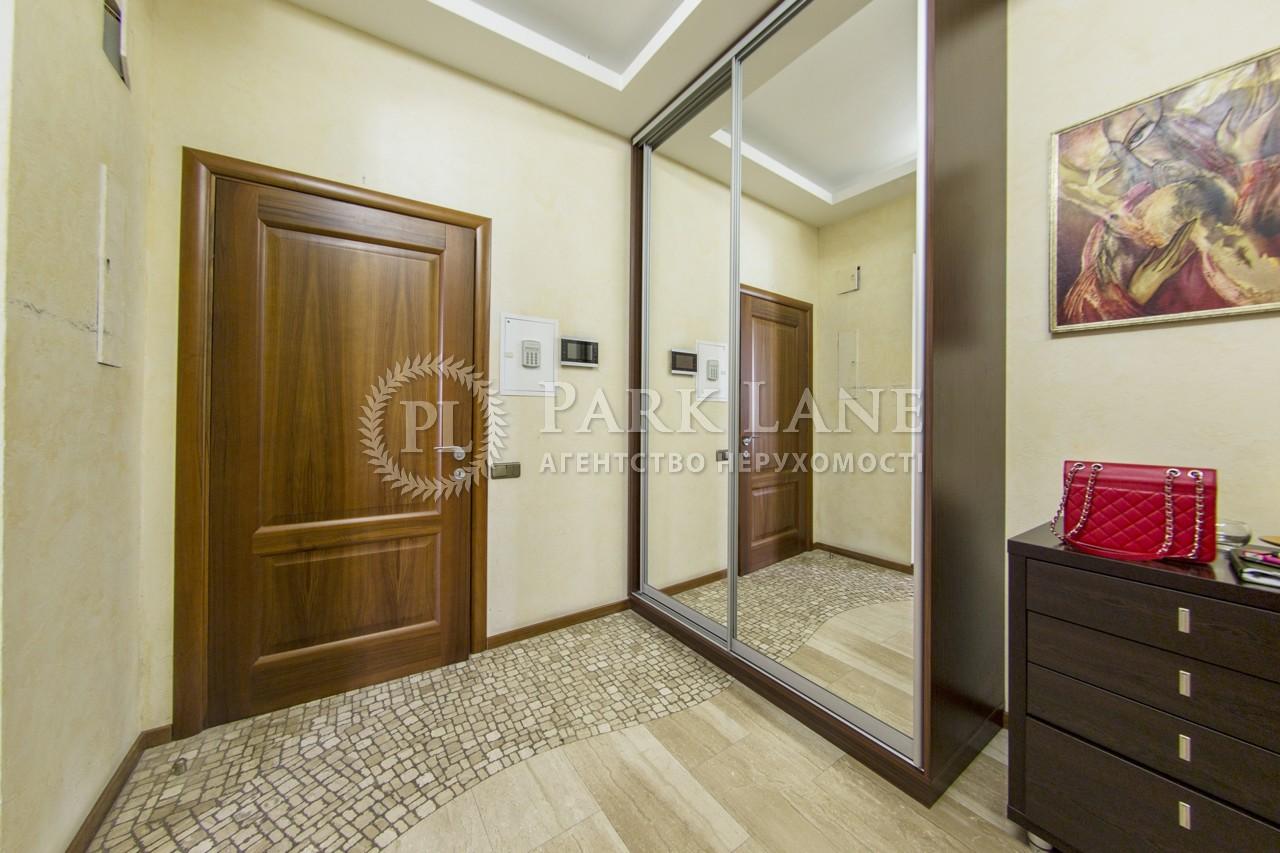 Квартира ул. Лютеранская, 25, Киев, I-28711 - Фото 20