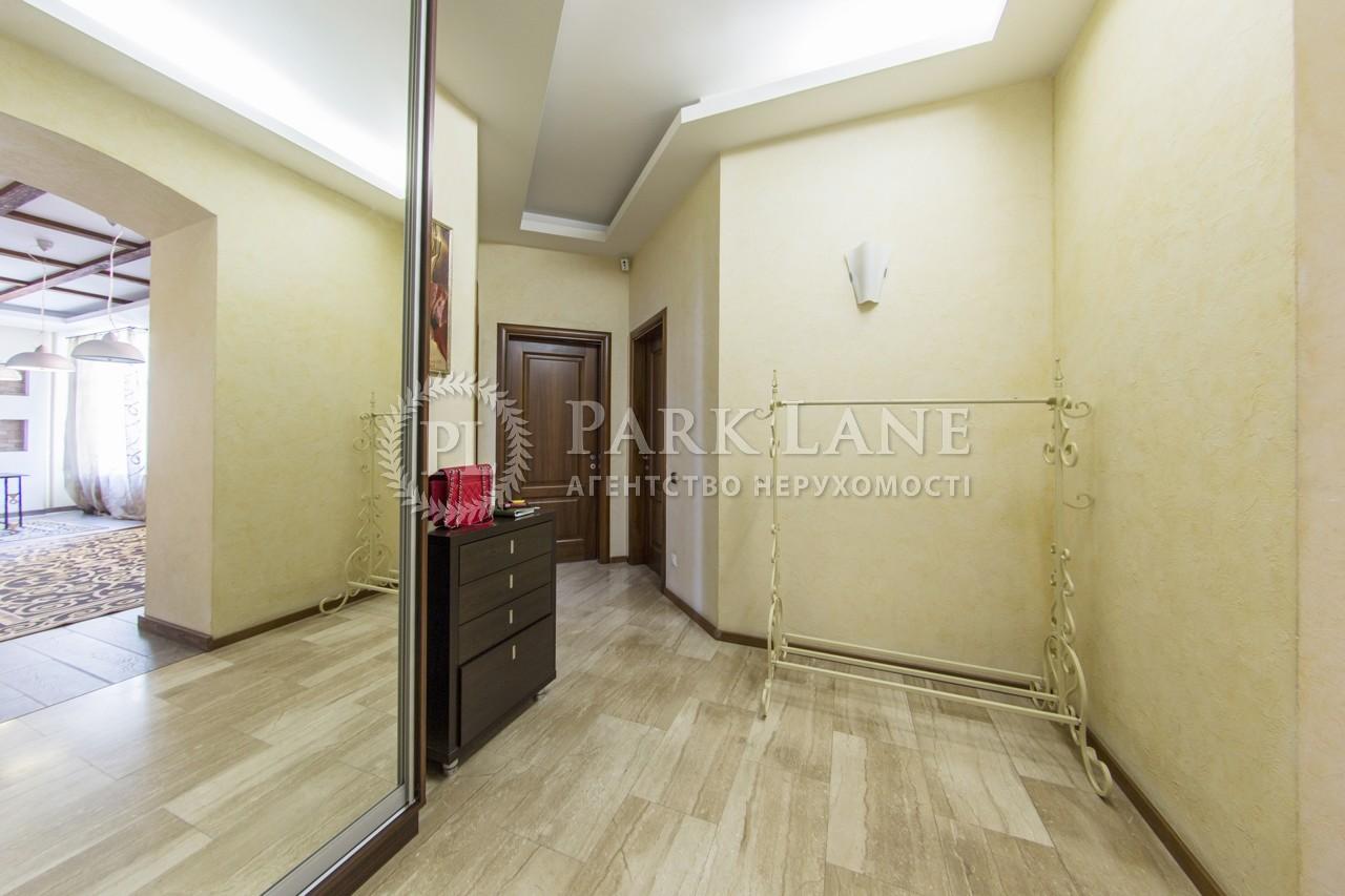 Квартира ул. Лютеранская, 25, Киев, I-28711 - Фото 19