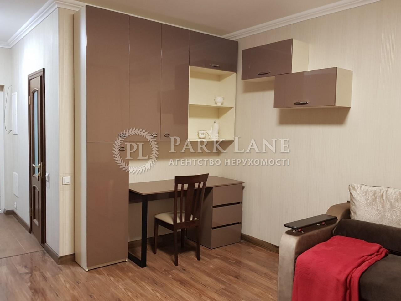 Квартира Оболонский просп., 26, Киев, Z-280202 - Фото 6