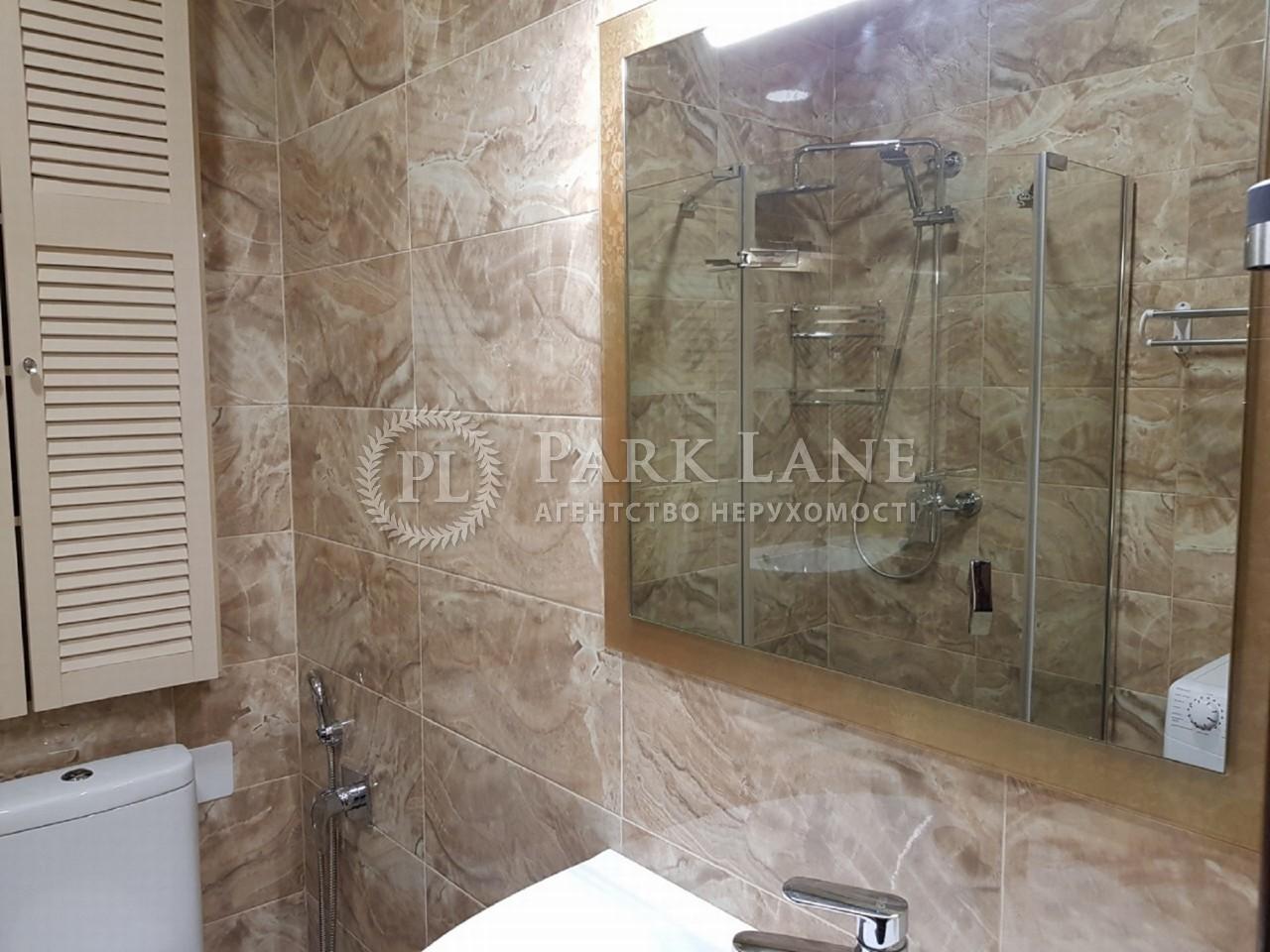 Квартира Оболонский просп., 26, Киев, Z-280202 - Фото 17