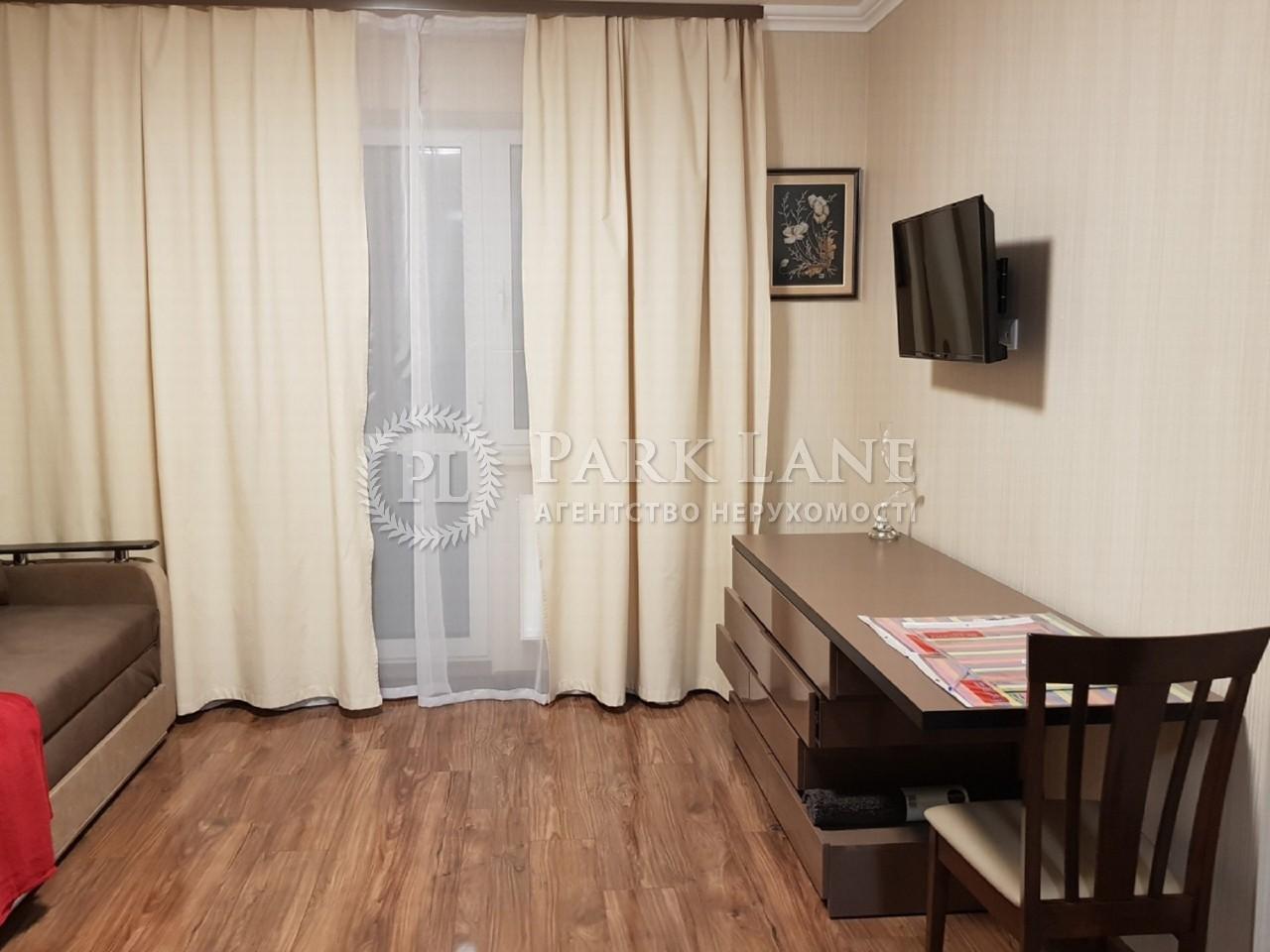 Квартира Оболонский просп., 26, Киев, Z-280202 - Фото 9