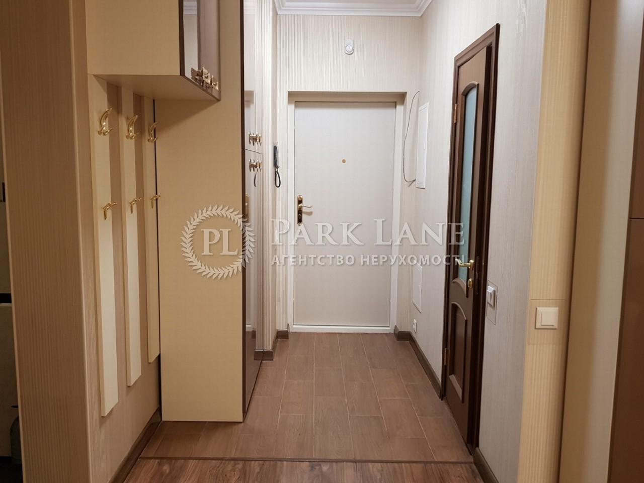 Квартира Оболонский просп., 26, Киев, Z-280202 - Фото 20