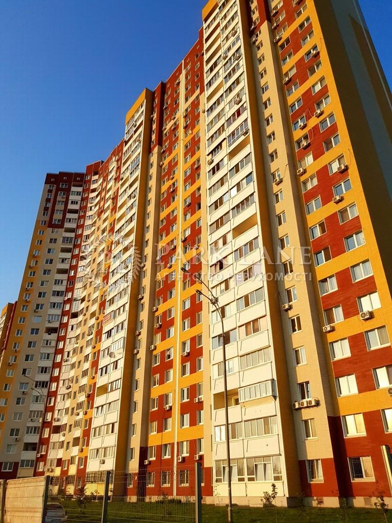 Квартира ул. Ващенко Григория, 7, Киев, X-19528 - Фото 3