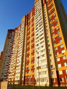 Квартира Z-778992, Ващенко Григория, 7, Киев - Фото 3