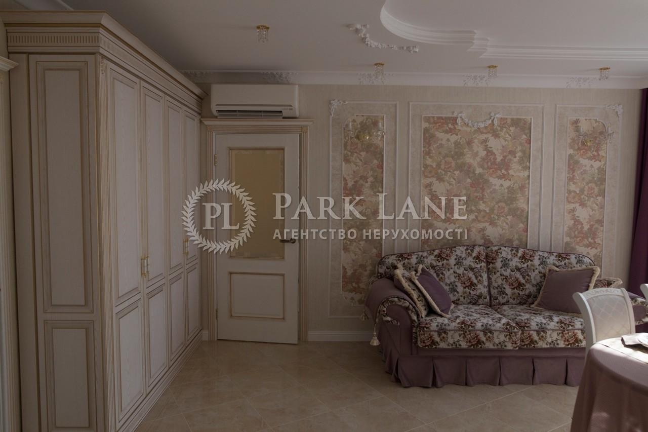 Квартира Бажана Николая просп., 1а, Киев, I-28851 - Фото 3